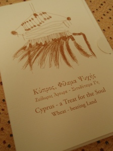 Cyprus-a treat for the soul