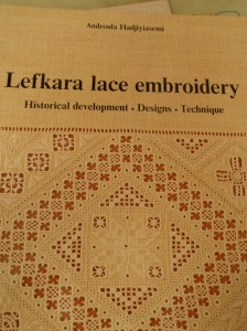 Lefkara lace embroidery/Androula Hadjiyiasemi