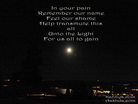 in your pain