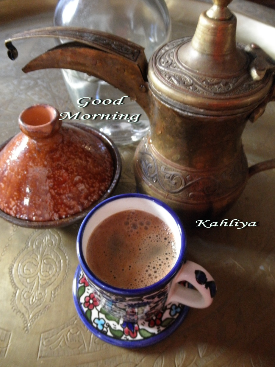 ethnic vintage 089 signed morning.jpg