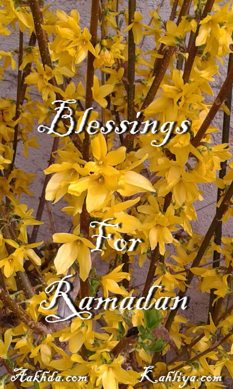 20170321_155107 ramadan